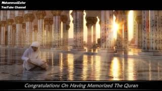 Quran Memorization Nasheed (Eng Subs) | آل قرآن | Ahmed al Muqit