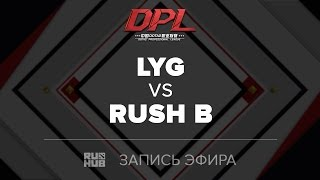 LYG vs RushB, DPL Class A, game 1 [Jam, Inmate]