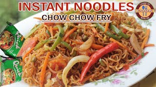 "CHOW CHOW FRY Recipe - Easy & Quick Breakfast Recipe  Veg. Instant Noodles Wai WaiCHOW CHOW FRy (Instant Noodles) Recipe is one of the most popular dish in nepal, easy and quick to make. Anyone can make it.Watch this video to find how to make delicious chow chow fry recipe.Welcome to ""Learn to Cook with me CHANNEL""Please Like , Share & SUBSCRIBE our Channel for New Recipes Videos:Don´t forget... If you like this recipe... Leave a comment or Thumbs up ;) Thank you.Video link of this Recipe : https://youtu.be/8PmZkt4s-x4Thanks for Watching. Have FunMusic Used:  Music by BENSOUND http://www.bensound.com__________________________________________________________________Subscribe & Stay Tuned: https://www.youtube.com/channel/UCzoP8ZzP6QbDpVVweZ_I3HA?sub_confirmation=1__________________________________________________________________Visit Our Channel ""Learn to cook with me"":For Facebook Updates: https://www.facebook.com/Learn-To-Cook-With-Me-181829918948258/"