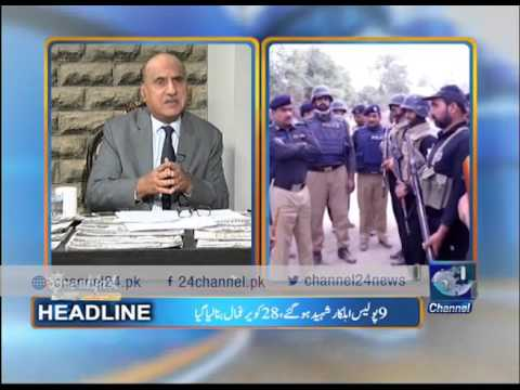 Breakfast With Sajjad Mir 14th April 2016