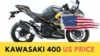 4. 2018 KAWASAKI NINJA 400 US PRICE