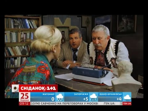 Улюблені серіали українців