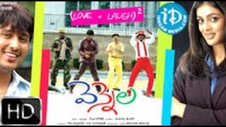 Vennela (2005) - HD Full Length Telugu Film - Raja - Parvati Melton - Sharwanand - Brahmanandam