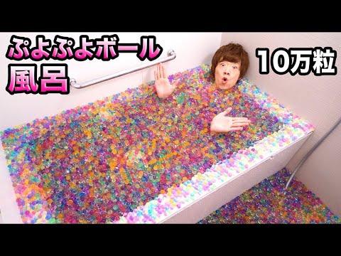 他將10000顆水晶土放進浴缸泡了2天後,一開始的平靜反應到最後居然「差點把浴缸給擠爆掉」!