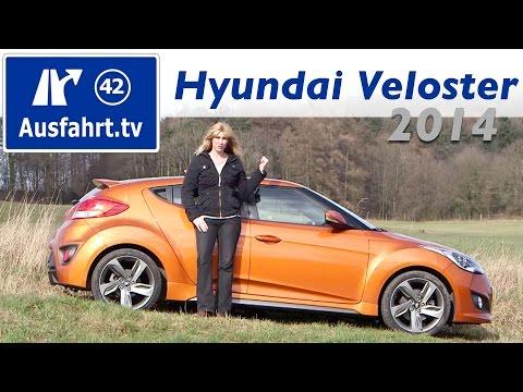 "2014 Hyundai Veloster 1.6 Turbo ""Style"" – Fahrbericht der Probefahrt / Test / Review"