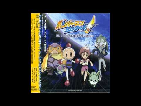 Bomberman Jetters Anime OST Track #11: Dr. Mechadoc's Theme