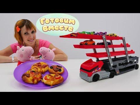 Пеппа готовит пиццу. Игры для детей. (видео)