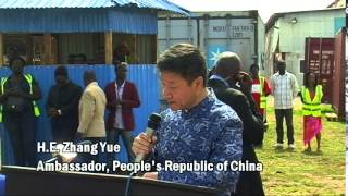 China assists Liberia in Ebola Recovery