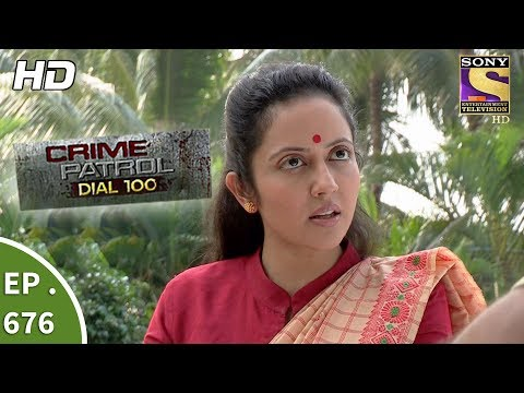 Crime Patrol Dial 100 - Ep 676 - Webisode - 25th December, 2017