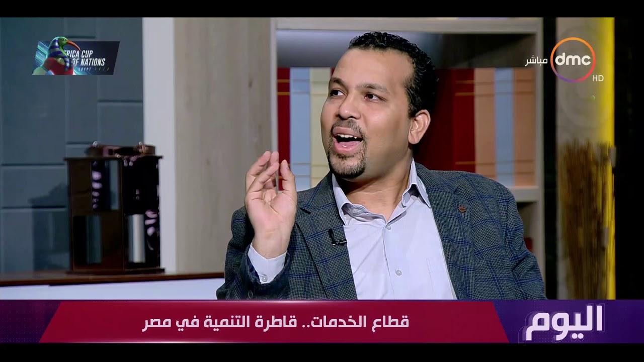 اليوم - مصر تقتحم سوق تجارة الخدمات عالميا.. وتحقق فائضا 10 مليارات دولار