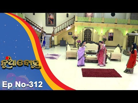 Video Nua Bohu | Full Ep 312 | 14th July 2018 | Odia Serial - TarangTV download in MP3, 3GP, MP4, WEBM, AVI, FLV January 2017