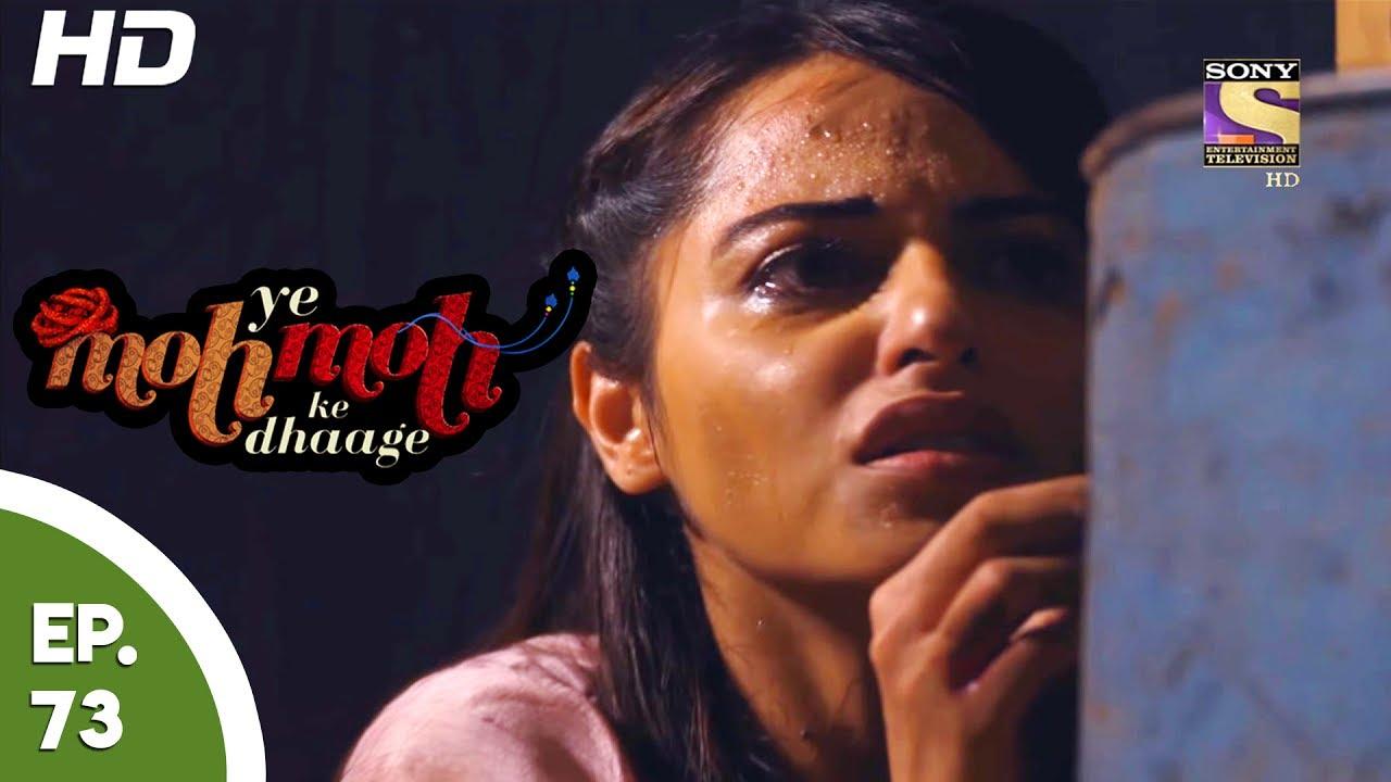 Yeh Moh Moh Ke Dhaage – ये मोह मोह के धागे – Episode 73 – 29th June, 2017