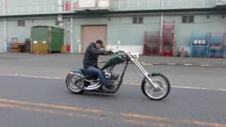 リア300ワイド(ブラック&グリーン)