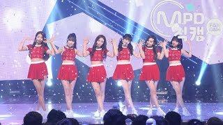 [엠넷 엠피디직캠] 여자친구 직캠 귀를 기울이면 LOVE WHISPER GFRIEND Fancam @Mnet MCOUNTDOWN_170817
