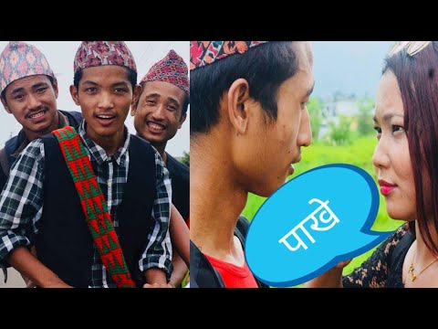 Video When small town boys saw a Hot Girl | Nepali Funny Video download in MP3, 3GP, MP4, WEBM, AVI, FLV January 2017