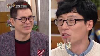 유재석 방송 울렁증은 김용만과 함께 시작됐다?