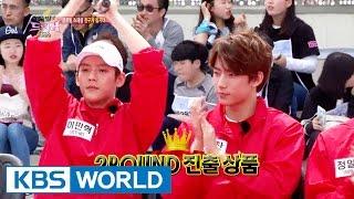 Let's Go! Dream Team II | 출발드림팀 II : Global Special - Let's Be Friends, part 2 [ENG/2016.06.16]