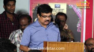 Tenaliraman Audio Launch
