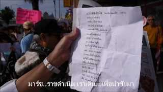 Thais In LA Sang A Special Song Expelling Shinawatra Regime, December 8, 2013