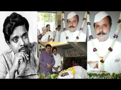 Bollywood celebs pay last respect to Sadashiv Amrapurkar