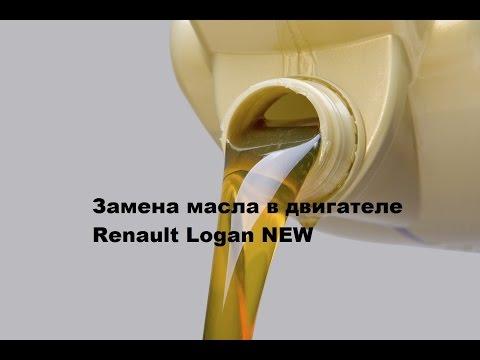 Какое масло лить в двигатель рено дастер 1.6 8 клапанов снимок