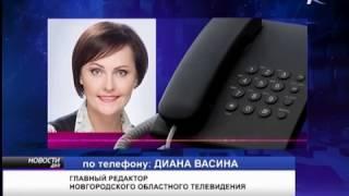 Новгородское областное телевидение получило статус общедоступного регионального канала