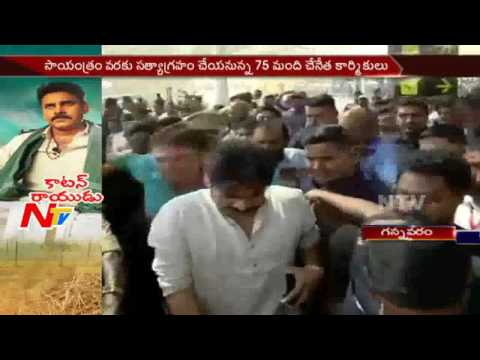 Pawan Kalyan Gets Grand Welcome by his Fans at Gannavaram Airport || Satyagraha Deeksha