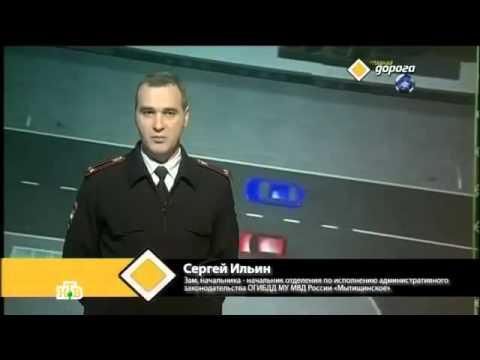 Обгон на перекрёстке, разъяснение ГИБДД.