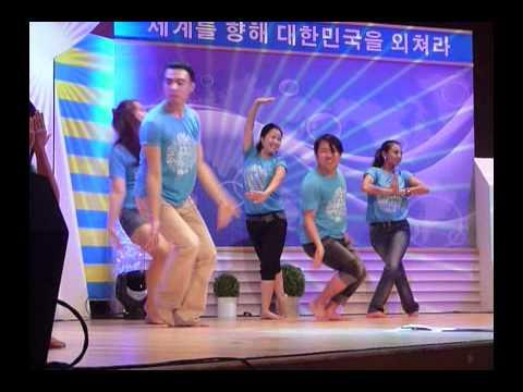 Asian Youth Culture Festival in Korea