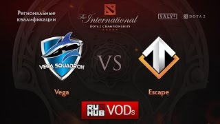 Vega vs Escape, game 1