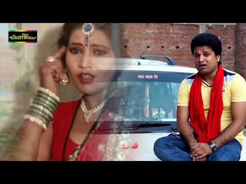 Video सइयां ड्राइवर  || Ritesh Pandey || Saiyan Driver  || Mohalla Garmail Ba ||Bhojpuri Songs 2016 New download in MP3, 3GP, MP4, WEBM, AVI, FLV January 2017