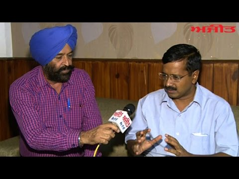 Aap - Click on the Subscribe button to subscribe to our YouTube channel for latest videos. For more videos, Please Visit http://www.ajittv.com For latest news, vis...