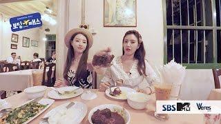 Boarding Pass Ep.7 Dinner II actor 양정원, 양한나
