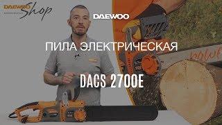Обзор электропилы Daewoo DACS 2700E