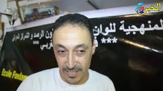الأستاذ فوزي يعقوبي رئيس جمعية السلام للوان كو دو دجي