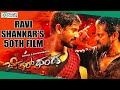 Jigar Thanda Kannada Movie is Ravishankar's 50th Film - Filmyfocus.com