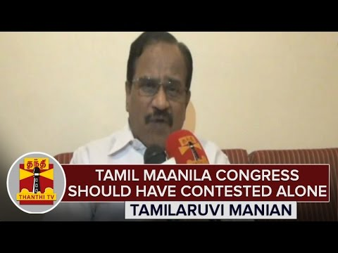 Tamil-Maanila-Congress-should-have-contested-alone--Tamilaruvi-Manian-Thanthi-TV