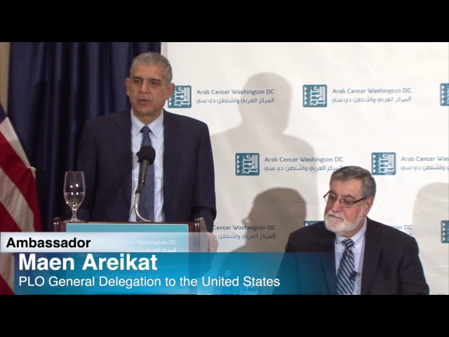 Prospects for Palestinian Statehood: UN Resolution 2334 and John Kerry's Speech