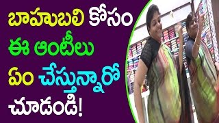 XxX Hot Indian SeX Aunties Prommoting Baahubali2 Baahubali Sarees Anuskha Prabhas Rajamouli Bahubali Taja30 .3gp mp4 Tamil Video