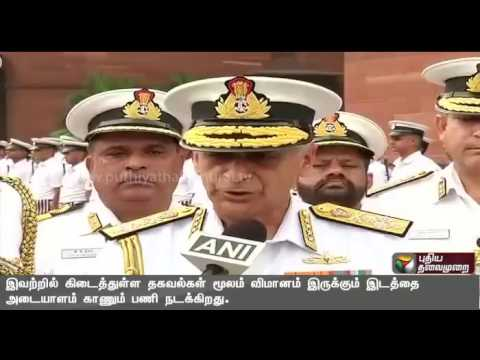 Coordinated-effort-being-made-to-locate-the-missing-flight-says-Admiral-Sunil-Lamba