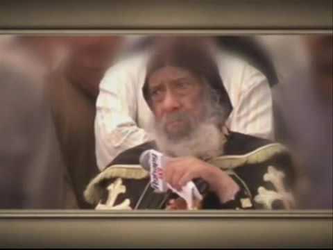 تامل طفل المزود لمثلث الرحمات قداسة البابا شنودة الثالث