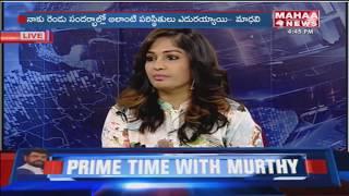 Video Madhavi Latha Reveals Shocking Comments On Hero Nani  | Mahaa News MP3, 3GP, MP4, WEBM, AVI, FLV Juli 2018