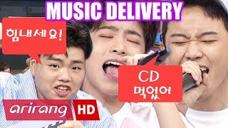 Download Lagu [After School Club] TheEastLight(더 이스트라이트) _ Still My No.1 _ Ep.276 _ 080817 Mp3