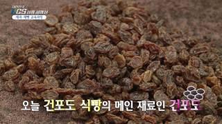 #1 [대한민국 NCS 사용설명서] 제과,제빵 교육과정