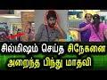 சிநேகனை அறைந்த பிந்து மாதவி| Big Tamil Live Today| BIGG BOSS 16&17th august 2017|Vijay Tv Show Promo