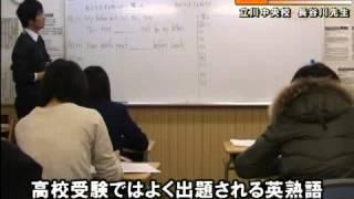 立川中央校 中2英語「比較と受動態」