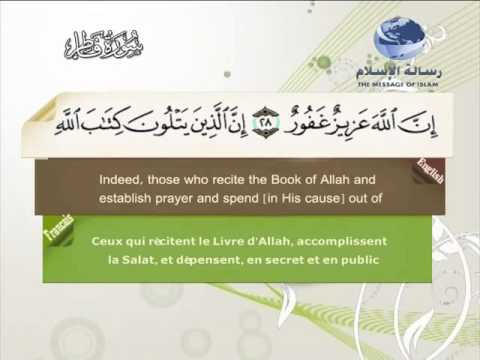 35- Fater (Translation of the Meanings of The Noble Quran in the English Language)