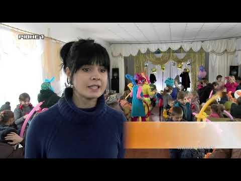 Як у Березному міжнародний день людей з інвалідністю відзначили [ВІДЕО]