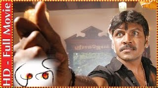 Video Muni | Tamil Full Movie | Raghava Lawrence | Vedhicka | Rajkiran MP3, 3GP, MP4, WEBM, AVI, FLV Juni 2018