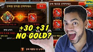 Video My Sword +30 and +31 Gold Enchantment Equipment - Kritika MP3, 3GP, MP4, WEBM, AVI, FLV September 2018
